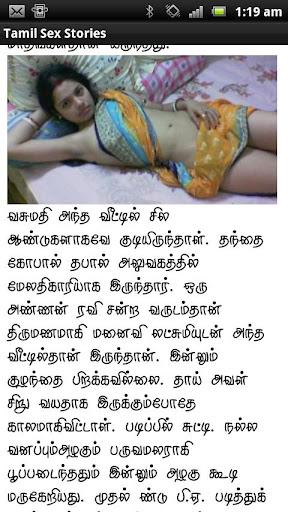 Saina nehwal nude fake images
