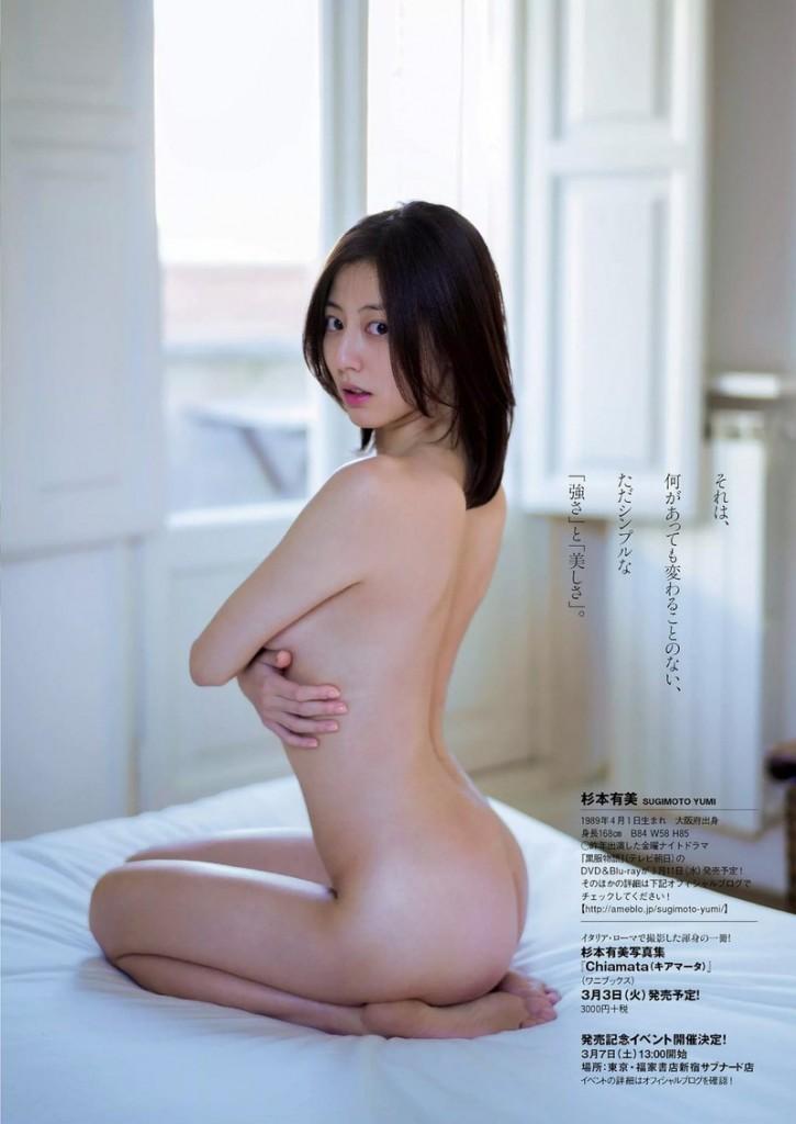 hot asian big tits blowjob gif